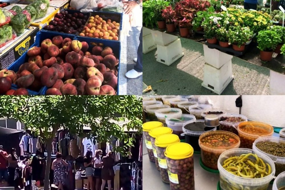 Pozo Alcon Market